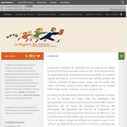 L'Afreloce – Le magasin des enfants