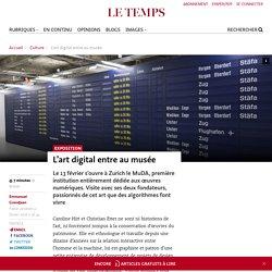 L'art digital entre au musée