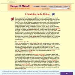 L'histoire de la Chine.