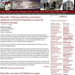 L'Huilerie
