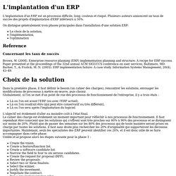 L'implantation d'un ERP