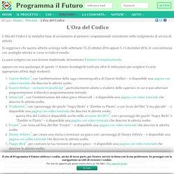 L'Ora del Codice - ProgrammaIlFuturo.it