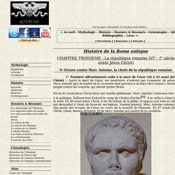 La chute de la république romaine