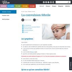 La convulsion fébrile