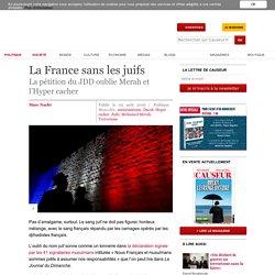 La France sans les juifs