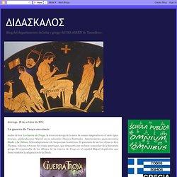 ΔΙΔΑΣΚΑΛΟΣ: La Guerre de Troie en BD (site espagnol)