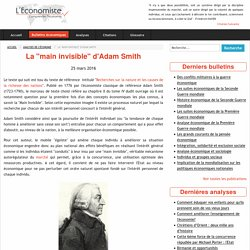 """La """"main invisible"""" d'Adam Smith"""