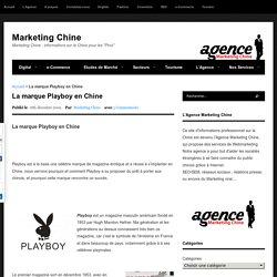La marque Playboy en Chine