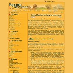 La médecine en Egypte ancienne