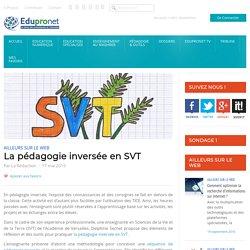 La pédagogie inversée en SVT