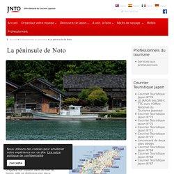 La péninsule de Noto