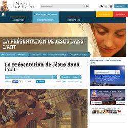 La présentation de Jésus dans l'art