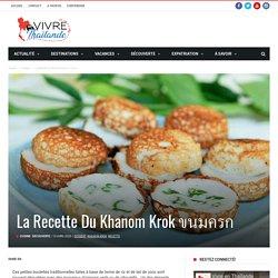 La recette du khanom krok ขนมครก