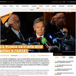 La Russie va-t-elle dire adieu à l'APCE?