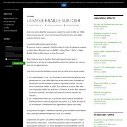 La saisie Braille sur iOS 8