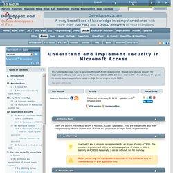 La sécurité dans Microsoft ACCESS