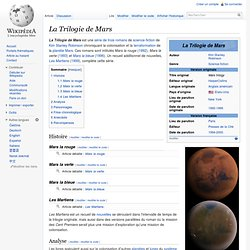 La Trilogie de Mars