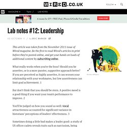 Lab notes #12: Leadership