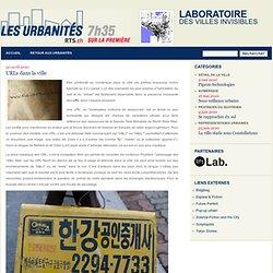 URLs dans la ville - Laboratoire des Villes invisibles