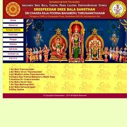 Sri Bala Maha Lalitha Tripurasundari Temple