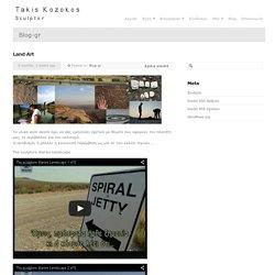 Land Art « Takis Kozokos