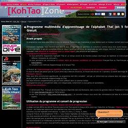 Apprendre l'alphabet Thaï en ligne