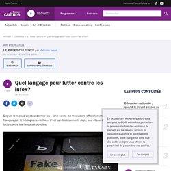 Quel langage pour lutter contre les infox?