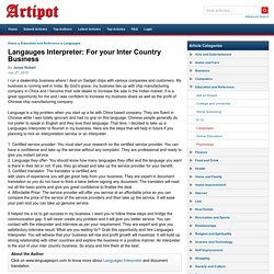 Langauges Interpreter: For your Inter Country Business