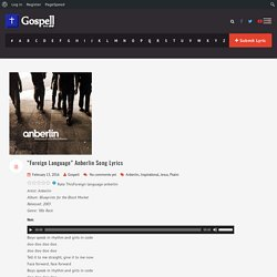 Foreign Language Anberlin song - Download free mp3, lyrics, sheet music
