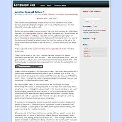 Language Log » Another fake AI failure?