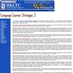 The Good Language Learner's Strategies 2