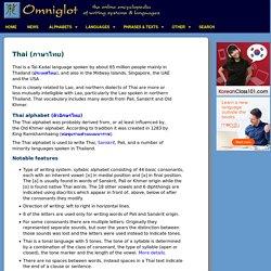 Thai language, alphabet and pronunciation