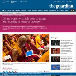Divine words: what role does language learning play in religious practice?