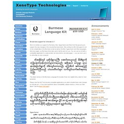 Unicode Burmese Language Kit from XenoType Technologies