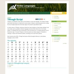 Tifinagh Script