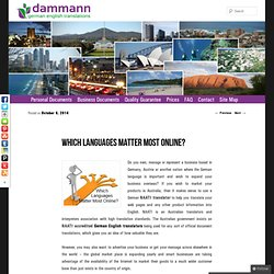 Blog - DAMMANN German English Translations