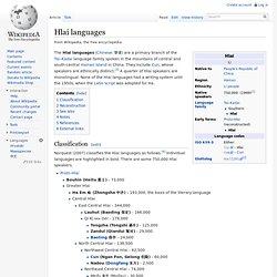 Hlai languages