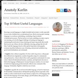Top 10 Most Useful Languages, Important, Influential