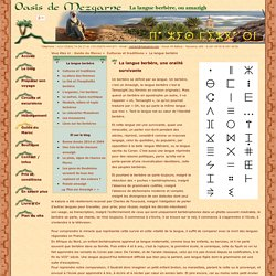 La langue berbère ou amazigh au Maroc