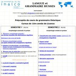 Langue et grammaire russes à l'INALCO
