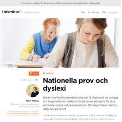 Lärkraft.se