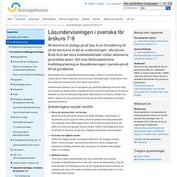 Läsundervisningen i svenska för årskurs 7-9