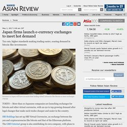 Japan firms launch e-currency exchanges to meet hot demand