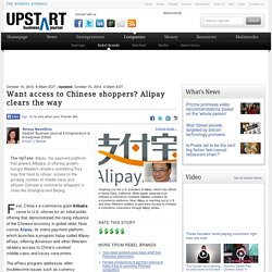 Alipay launches ePass to give Western retailers easy access to China's growing e-commerce consumer base