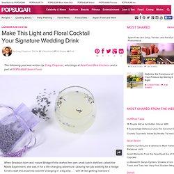 Lavender Rum Cocktail
