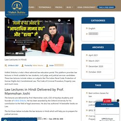 Law Lectures in Hindi
