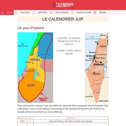 Le calendrier juif