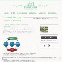 Le design en permaculture