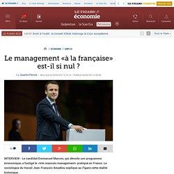 Le management «à la française» est-il si nul ?