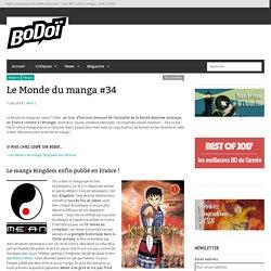 Le Monde du manga #34